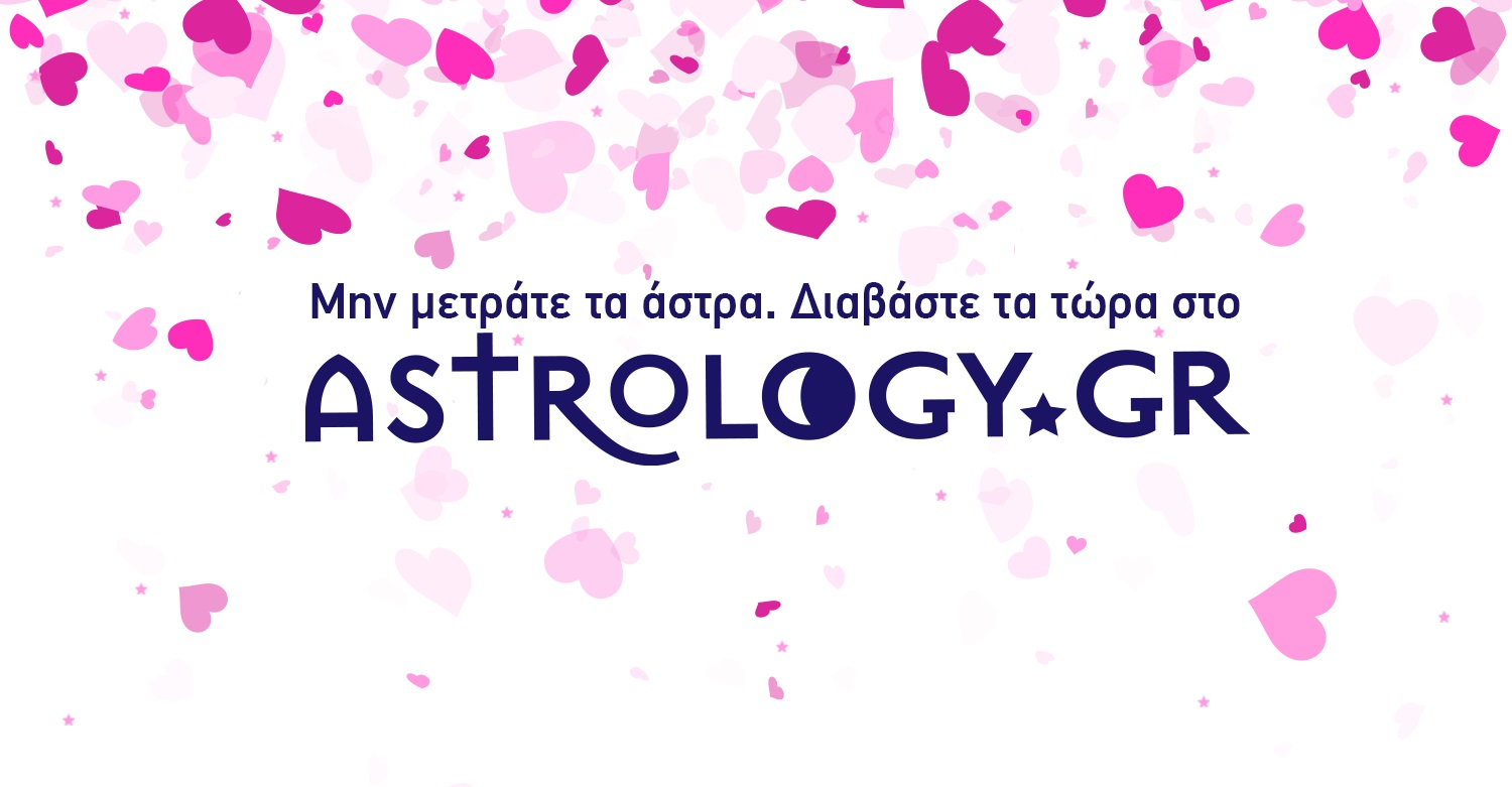 online dating Αθήνα